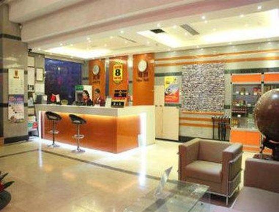 Super 8 Qingdao FU Zhou Bei Lu: Lobby