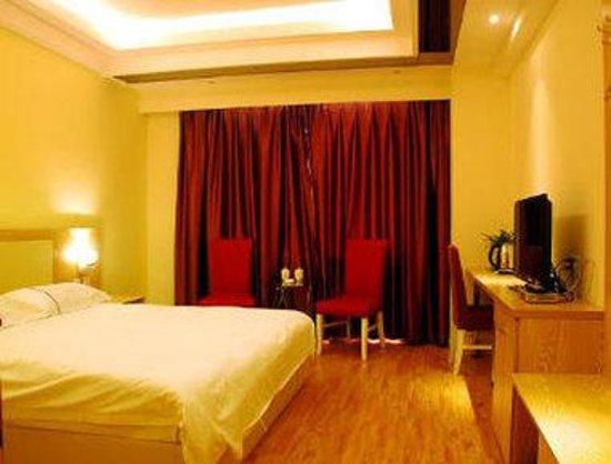 Super 8 Qingdao FU Zhou Bei Lu: King Bed Room