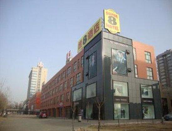 Shizuishan, الصين: Welcome to the Super 8 Hotel Shizuishan Chao Yang Dong Jie