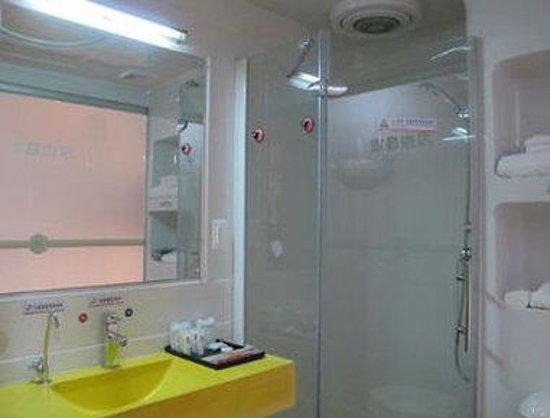 Shizuishan, จีน: Bathroom
