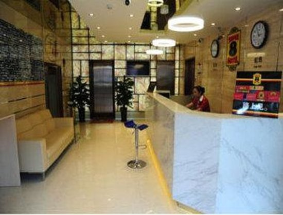 Super 8 Hotel Beijing Bei Hai Park South Gate: Lobby
