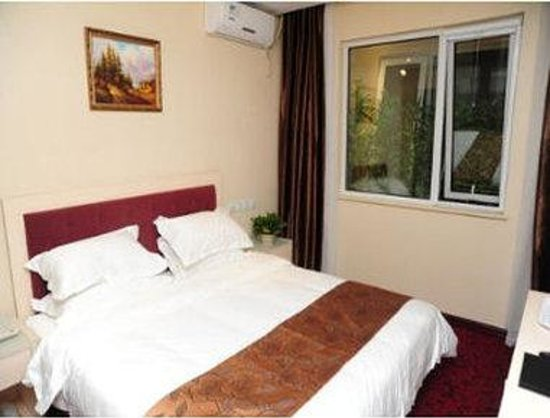 Super 8 Hotel Beijing Bei Hai Park South Gate: 1 Double Bed Room