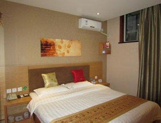 Super 8 Hotel Beijing Bei Hai Park South Gate: King Bed Room