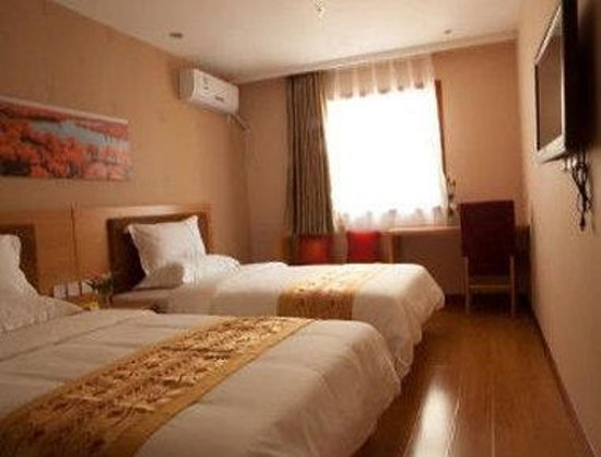 Super 8 Hotel Beijing Bei Hai Park South Gate: Twin Bed Room