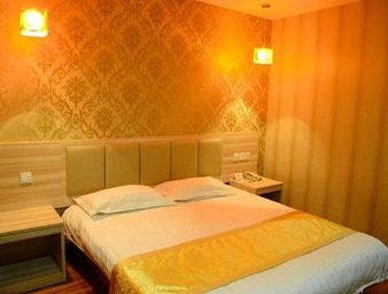 Super 8 Hotel Dongying Yan Shan Lu