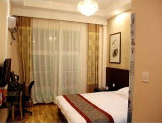 Super 8 Hotel Jinan International Airport: King Bed Room