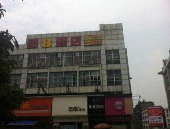 Super 8 Hotel Luzhou Baita Ying Hui Lu: Welcome To The S8 Hotel Luzhou BaiTa Ying Hui Lu