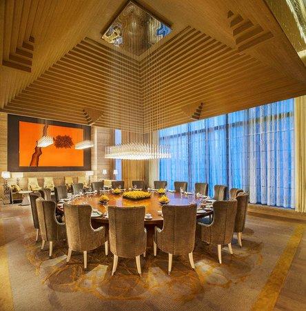 W Guangzhou: Yan Yu Restaurant