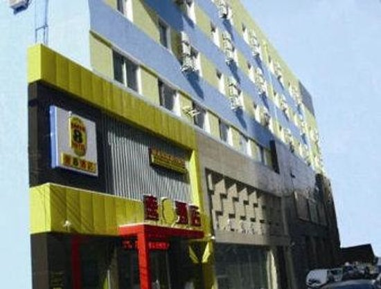 Super 8 Hotel Shenyang Gu Gong: Welcome to the Super 8 Shenyang Gu Gong