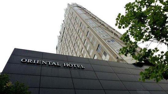 Oriental Hotel Hiroshima: ホテル全景
