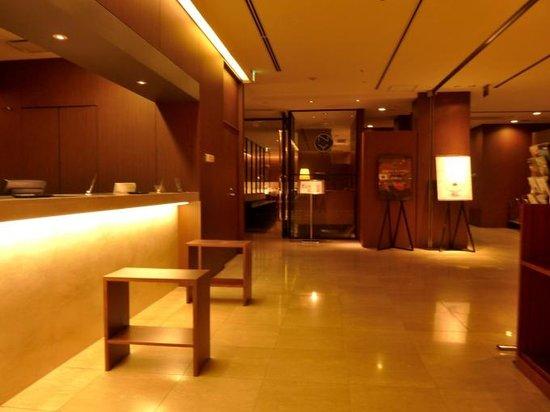 Oriental Hotel Hiroshima: ホテルフロント