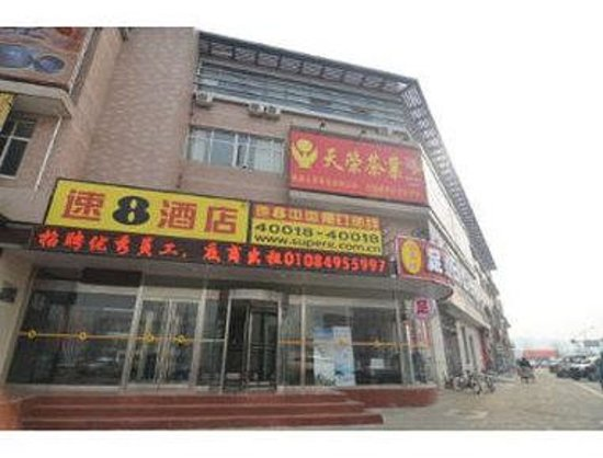 Welcome to the Super 8 Hotel Beijing Lai Guang Ying