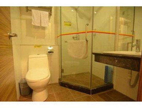 Super 8 Hotel Beijing Lai Guang Ying: Bathroom
