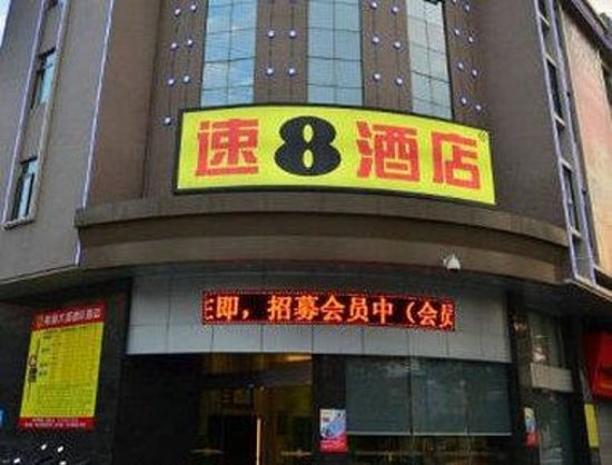 Super 8 Foshan Dalicheng South 1st Road : Welcome to the Super 8 Hotel Foshan Nan Hai Da Li