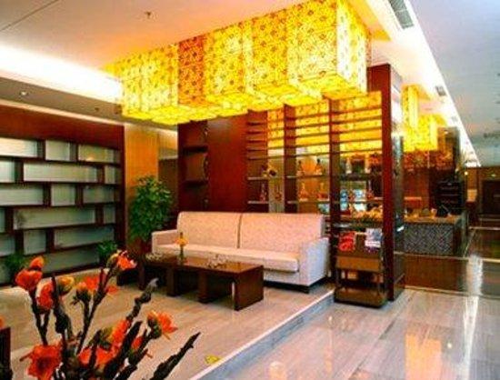 Days Hotel Lu'an Taiyuan: Bar