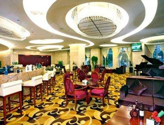 Days Hotel Lu'an Taiyuan: Lobby Bar