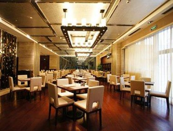 Days Hotel Lu'an Taiyuan : Cafe