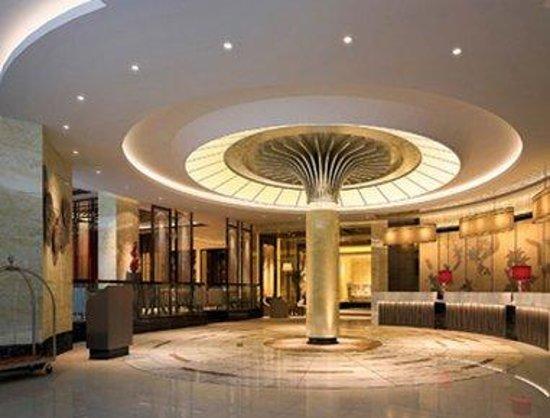 Days Hotel Hualing Wuhan : Lobby