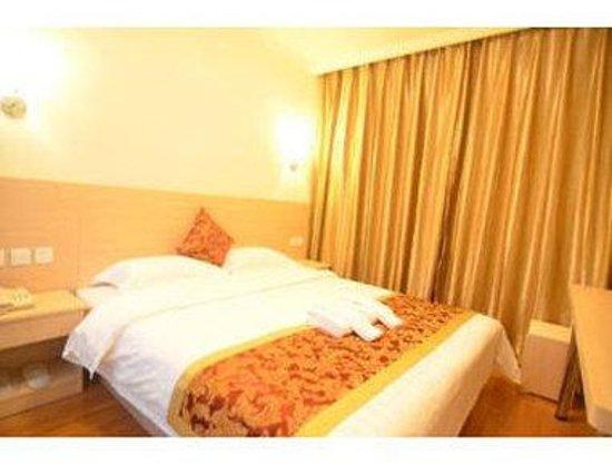 Super 8 Hotel Wuhan Zhong Hua Lu MA Tou