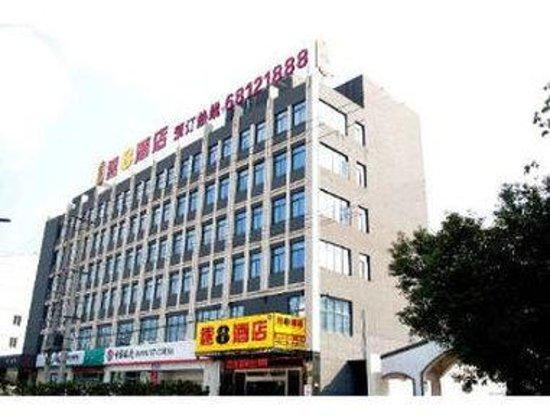 Super 8 Suzhou Tongjing Park Subway Station: Welcome to the Super 8 Suzhou Pan Men Jing Qu