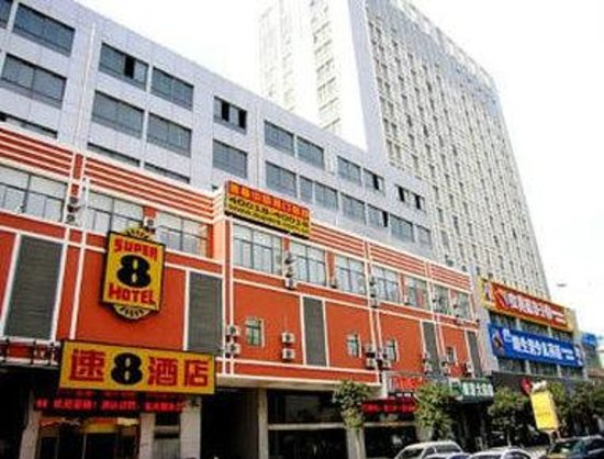 Super 8 Hotel Lianyungang Da Xue Cheng: Welcome to the Super8 Hotel Lianyungang Da Xue Cheng