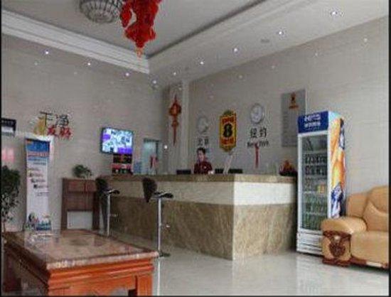 Starway Hotel Lanzhou West Bus Station : Front Desk