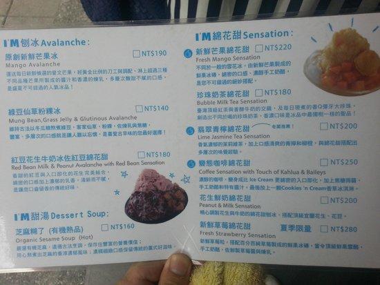 メニュー - Picture of Ice Monster - Zhongxiao Flagship, Da