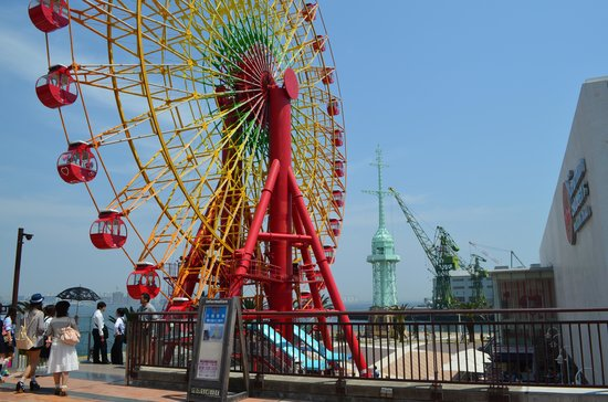 Kobe Harborland: Giant Ferris Wheel at Harborland
