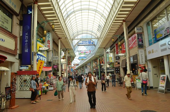 Sannomiya Center Gai Shopping Street