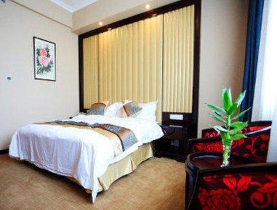 Ramada Encore Shanghai : Standard 1 King Bed Room