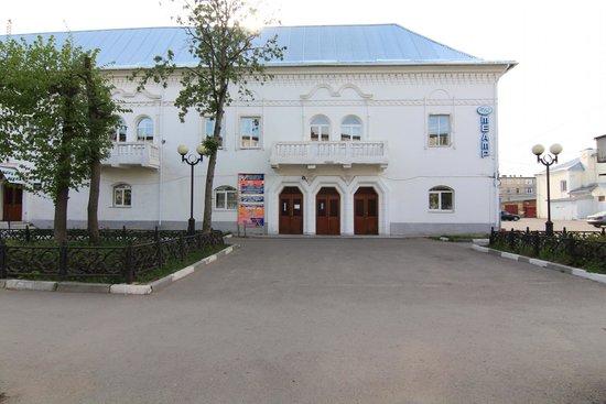Novomoskovsk State Drama Theater