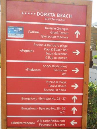 Doreta Beach Hotel: Инфраструктура отеля