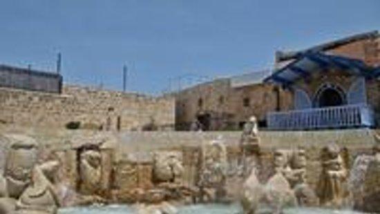 Jaffa Old City : Zodiac Fountain