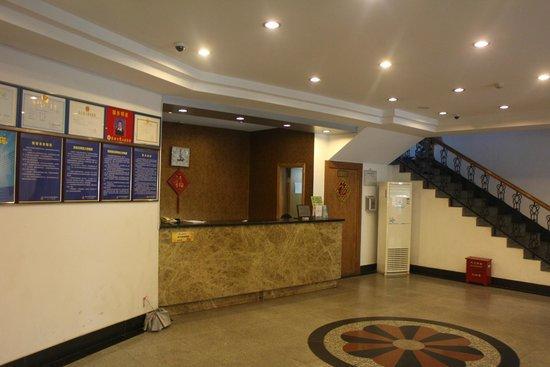 Southeast University Wenyuan Hotel: Reception