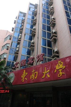 Southeast University Wenyuan Hotel: Outlook