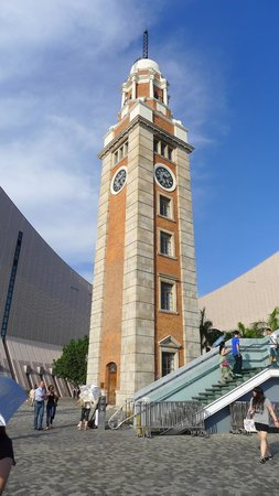 Former Kowloon-Canton Railway Clock Tower : Historic Clock Tower in TST