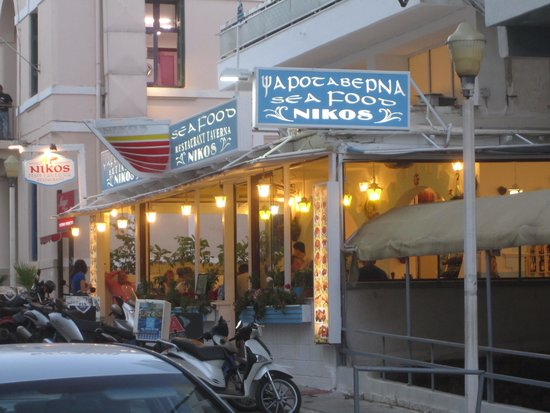 Nikos Fish Taverna: no go area