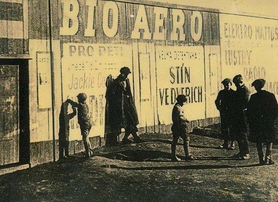 Aero Kino: Cinema History