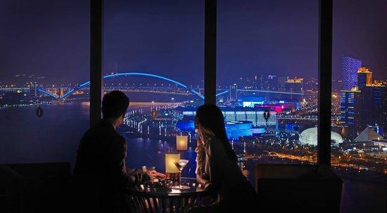 InterContinental Shanghai Expo: Club InterContinental