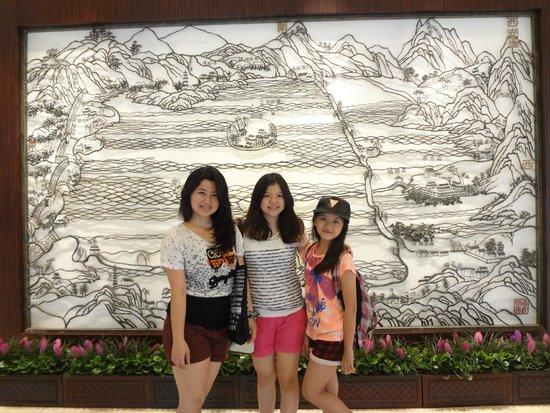 Sofitel Hangzhou Westlake: @lobby