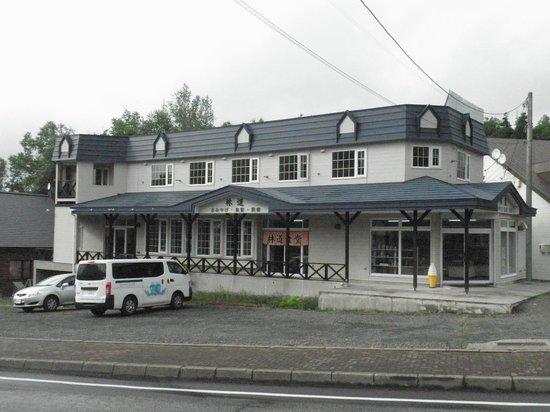 Kamikawa-gun Japan  city pictures gallery : ... Rindo Biei cho, Hokkaido, Japan Minshuku Reviews TripAdvisor