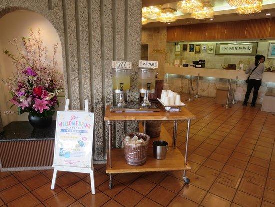 Hotel Miyahira: ウエルカムドリンクでした。