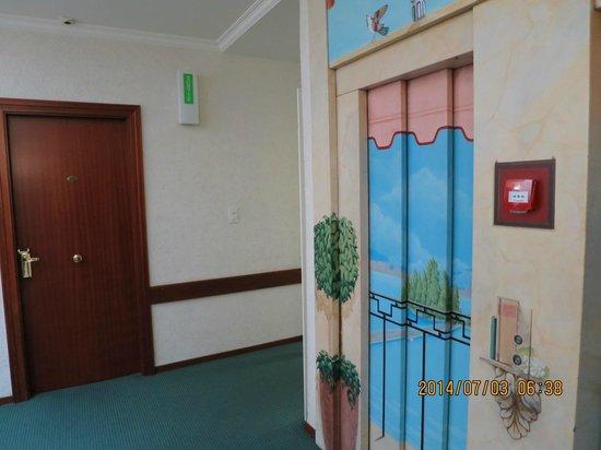 Suisse Hotel : EV&Hall
