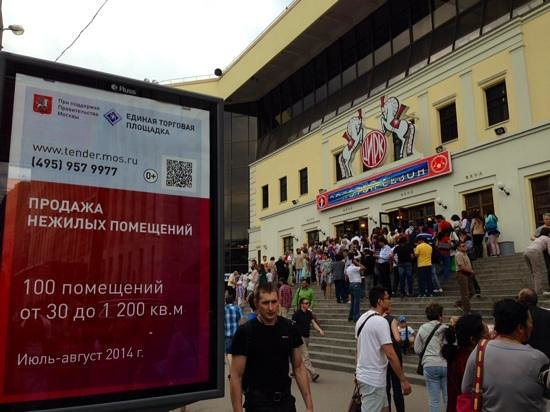 Nikulin Moscow Circus on Tsvetnoi Bulvar: หน้าโรง รถติดมาก ควรรีบไป