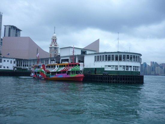Victoria Harbour: ferry