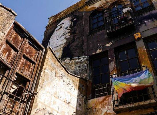 Autotak Granada: Graffiti Cuesta Escoriaza