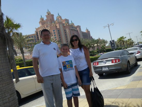 ibis Dubai Al Barsha Hotel: ATLANTIS пальма