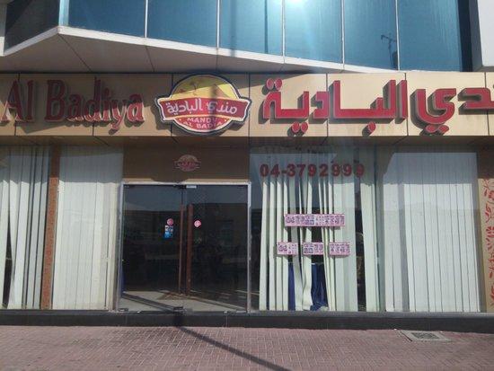Ibis Al Barsha: Mandy Al Badya _отличный ресторанчик для обеда
