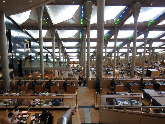 Bibliothèque Alexandrina (Bibliotheca Alexandrina) : Belysning i den store salen