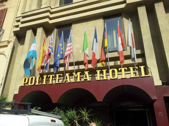 Politeama Palace Hotel: Particolare dell'ingresso